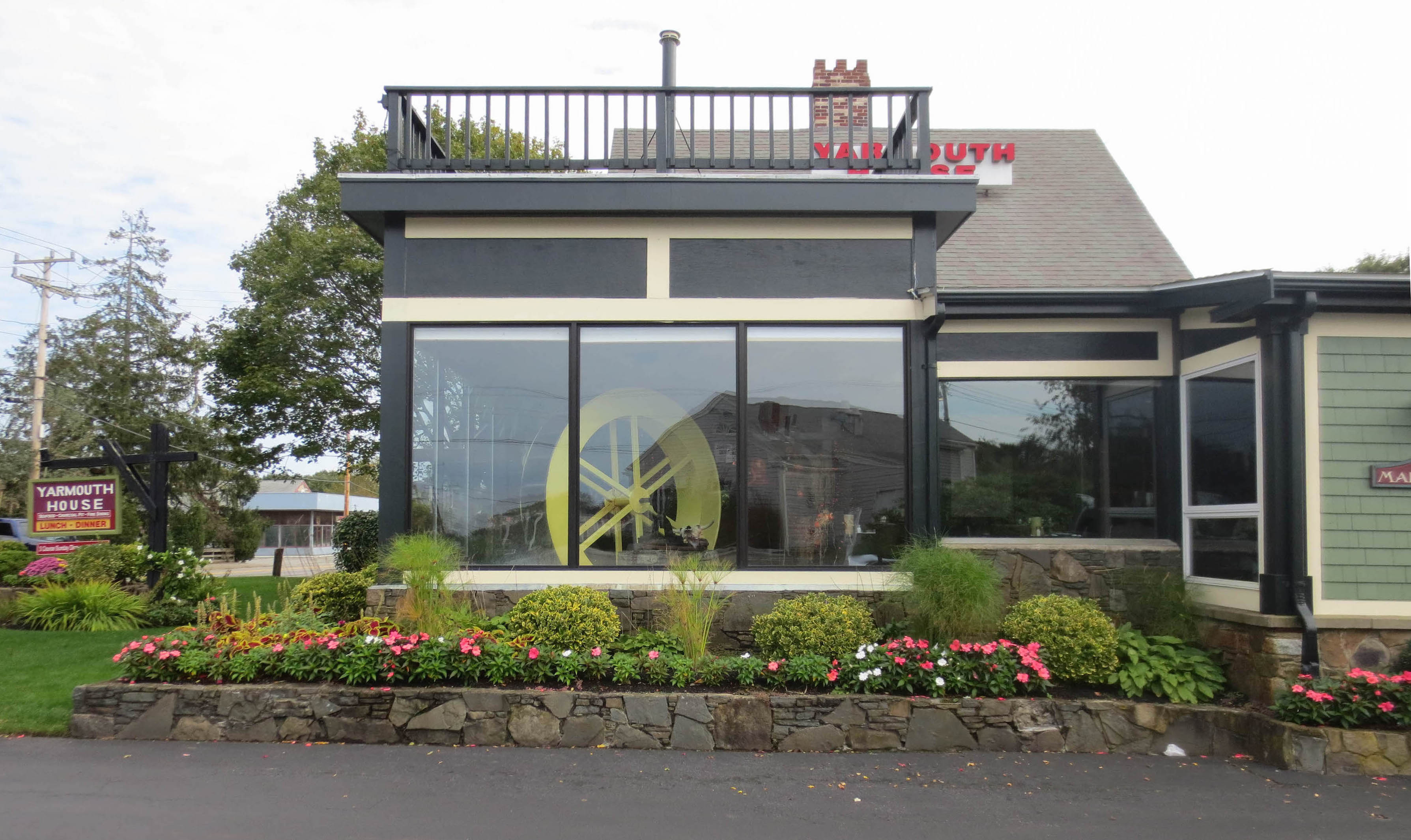 Yarmouth House Restaurant 2